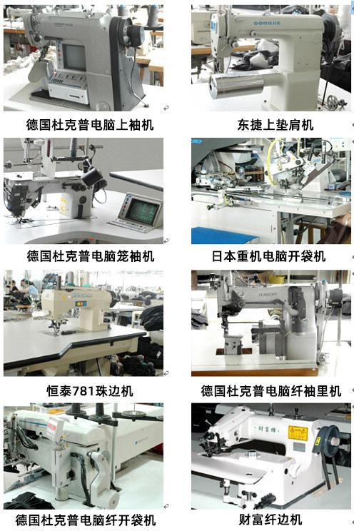 乔迪亚研发中心和生产基地介绍